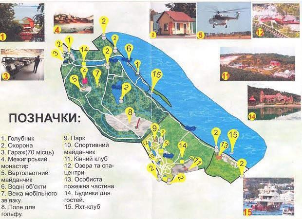 схема межигорье резиденция януковича