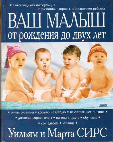 книга для пап и мам