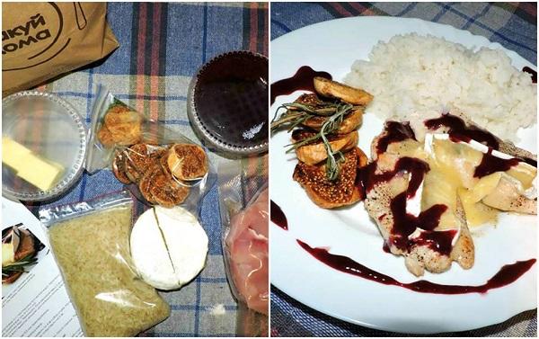 Смакуй Вдома - ужин для семьи