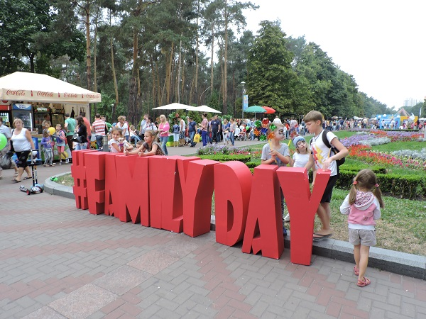 Family Day в Парке Победы