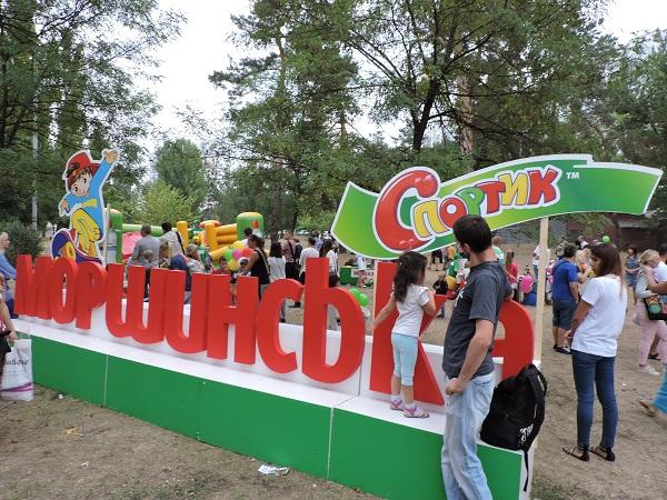 Праздник в Парке Победы - фото