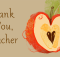 что подарить учителю