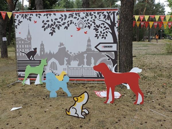 праздник в парке победы фото
