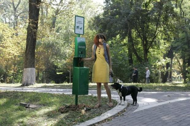 В Киеве для собак