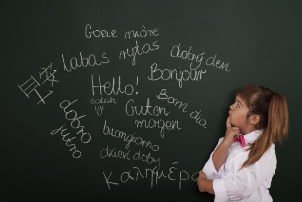 как учить языки самостоятельно