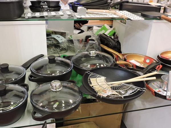 FAMILY EXPO - посуда