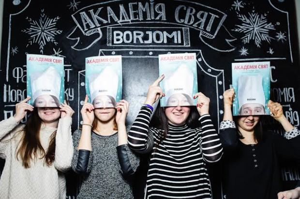 Академия Праздников при поддержке ТМ «Боржоми»