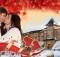 День влюбленных В «Парке Киевская Русь»