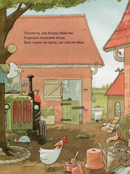 книги для детей