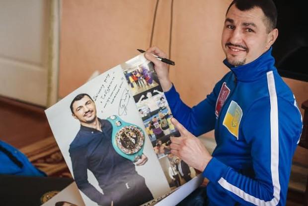SportoFun и Виктор Постол