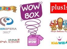 wow-box