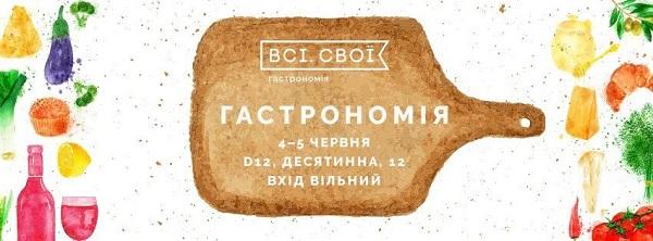 украинский производитель