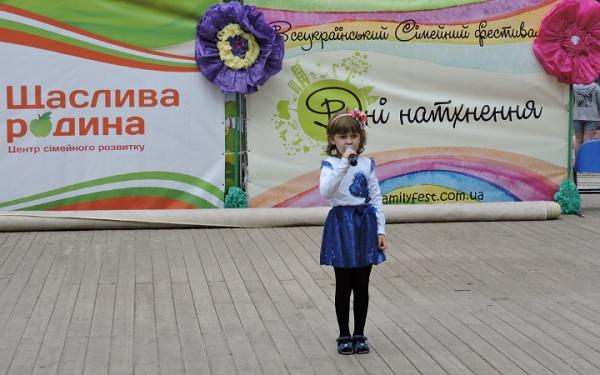 Фестиваль Дні натхнення