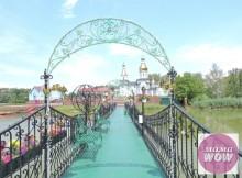 ковалевка - фастовский район