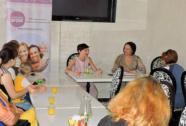 Встреча МамаWOW с Натальей Гордиенко