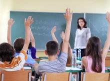 изменения в школьной программе
