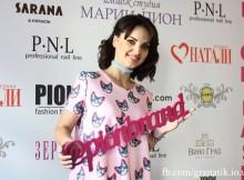 Мария Пион