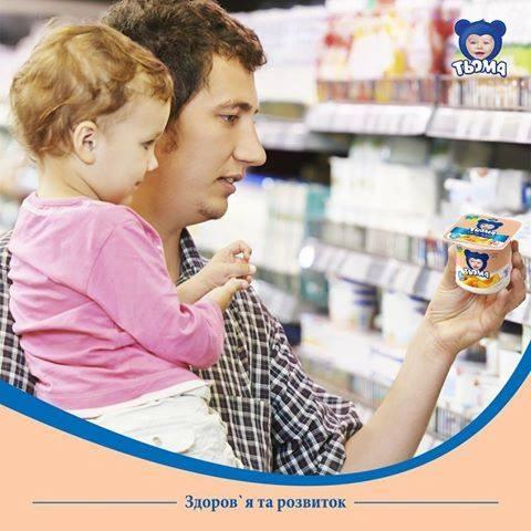 молочные продукты для ребенка