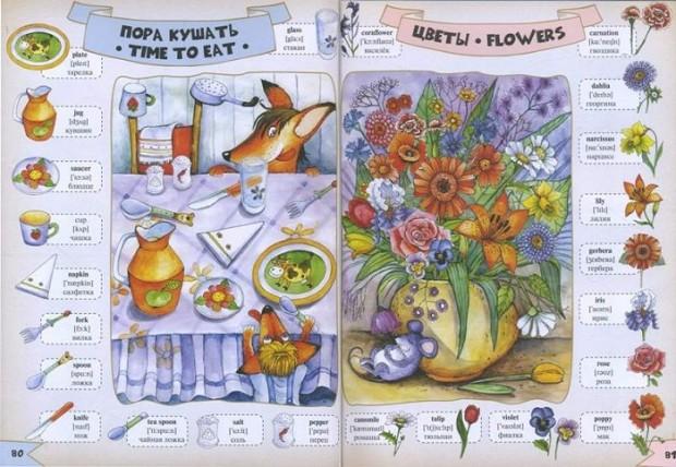 книги английский для детей