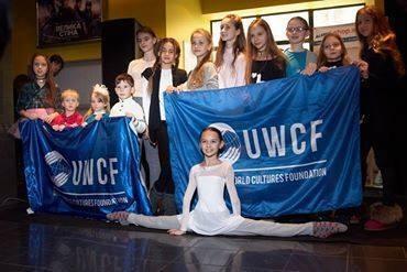 Благодійний фонд «Об`єднання світових культур»