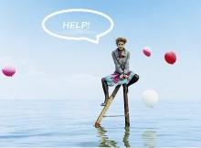 просить помощи