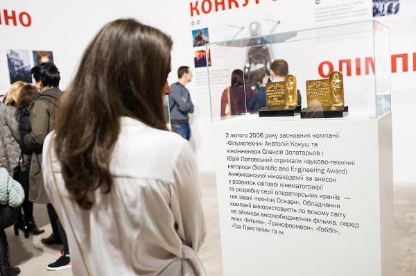 Музей новин