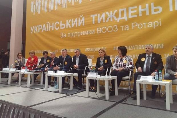 Український тиждень імунізації