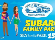 Subaru Family Party 2017