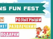 фестиваль двойняшек