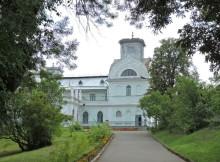 дворец Лопухиных-Демидовых