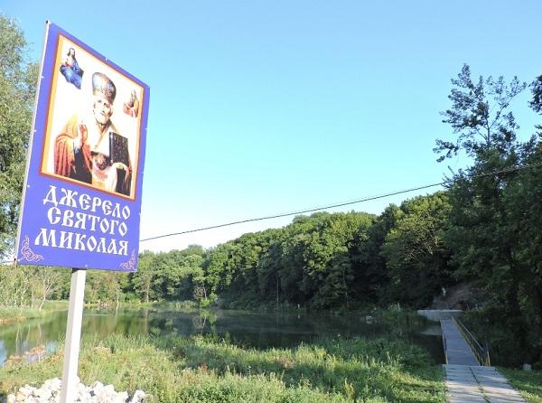 что посмотреть в Богуславе