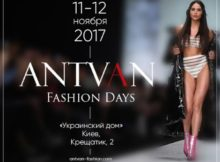 Antvan Fashion Days 2017
