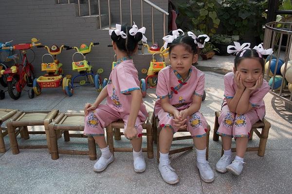 детски сад Китая