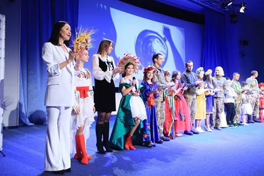 Діти за майбутнє України