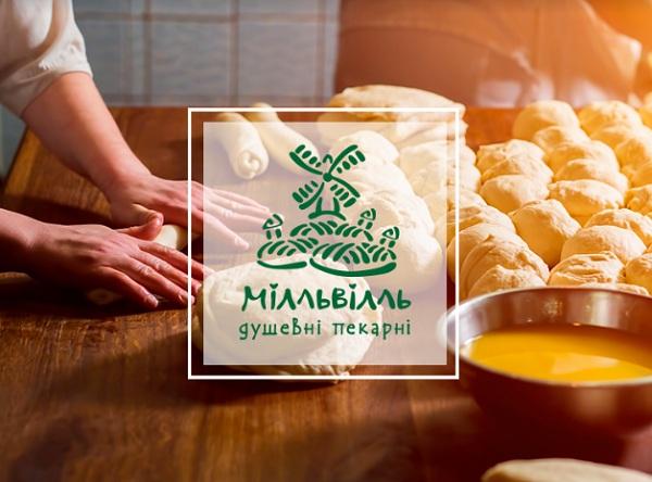 пекарня хлеб