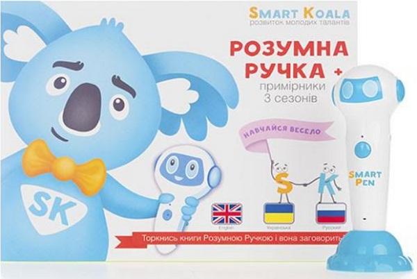книги Smart Koala