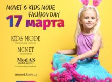 Monet and Kids Mode Fashion Day