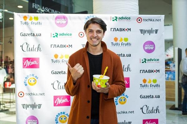 йогурт Tutti Frutti