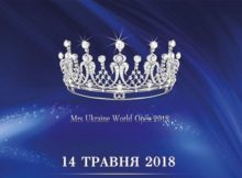 Мrs. Ukraine World Open 2018
