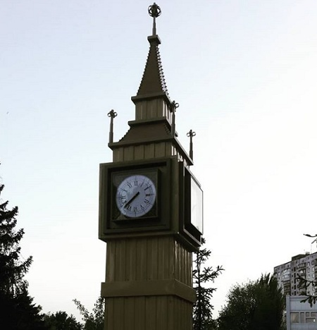 Торгово-экономический университет