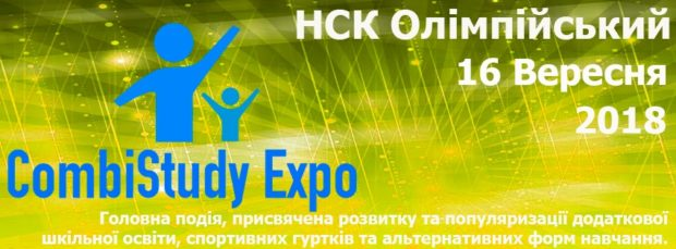 CombiStudy Expo