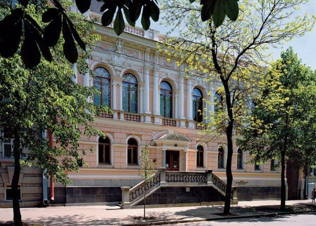 музей ханенков