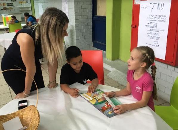 с детьми в Израиле