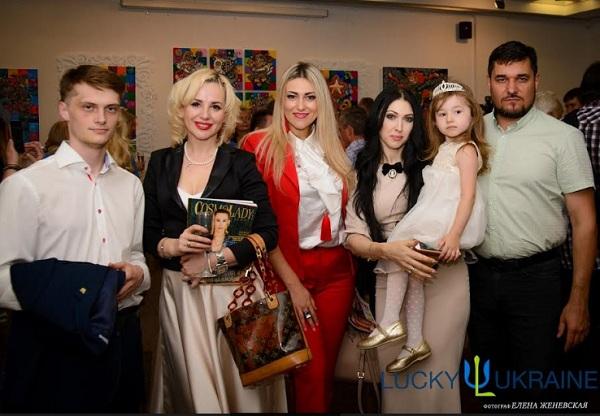 виставка Оксани Фурса