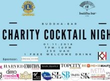Charity cocktail night
