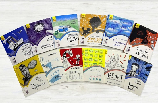 книги для школяра