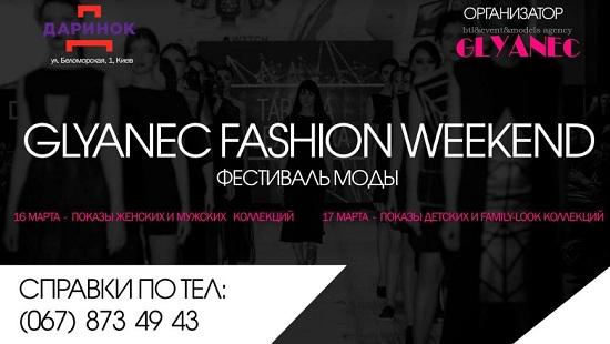 Glyanec Fashion Weekend
