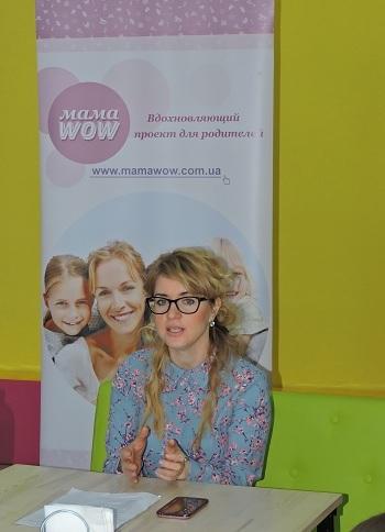 Оксана Пономаренко