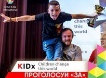 KIDx 2019