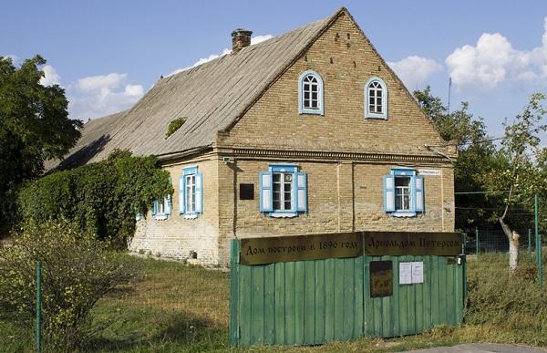 путешествия по Украине